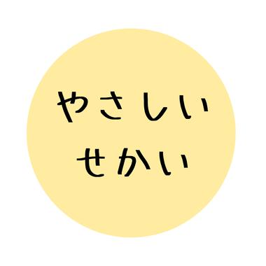 Yoshiki(カップルキャリアカウンセラー)