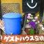 画像 ゲストハウス 空穂宿【くぼしゅく】Guest House KUBOSHUKUのユーザープロフィール画像