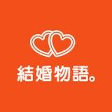 兵庫県の結婚相談所 結婚物語。のプロフィール画像