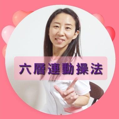 六層Activist CHIKAKO