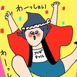 オギャ子のプロフィール画像