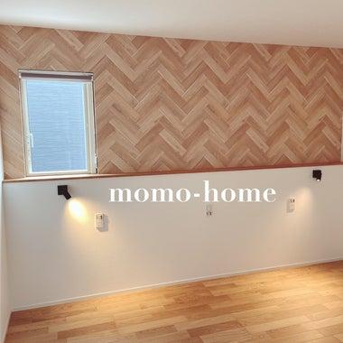 momohome-710