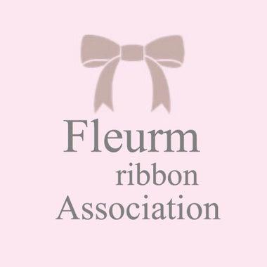 Fleurmribbon協会代表♡美香のブログ