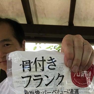 八重桜230