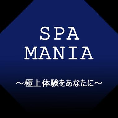 spamania45