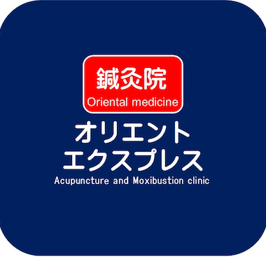 orient-express-1014