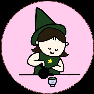 星詠み好きの茶禅女子こまち*もっと自分を愛するためのお茶時間〜禅と日本茶と、時々西洋占星術〜