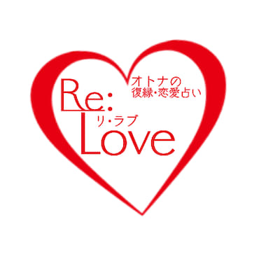 Re:Love