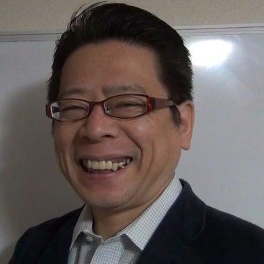 ダイレクトレスポンスマーケティングコンサルタント石橋俊明