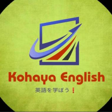 【英語を覚えたい人歓迎!】KohayaEnglishブログ