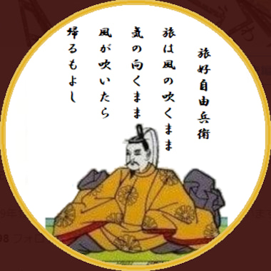 tengshan