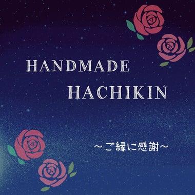 HANDMADE HACHIKIN