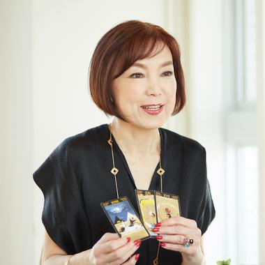 『占い✖️ファッション 新・自分発見』 愛川千景