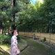 tsuruko01
