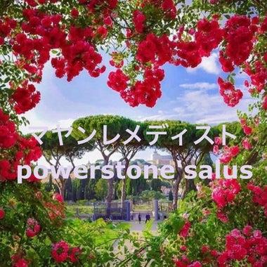 powerstone'salus