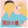 長崎県佐世保市のドラム叩き! アマチュアバンド《RED BOX》のドラムの人の『ミニカーコレクション』と遊びのblog☆