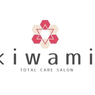 アロマリンパケアサロン きわみ ~kiwami~