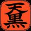 画像 和の叡智 白川天黒blogのユーザープロフィール画像