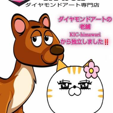 SHOP☆Gダイヤモンドアート