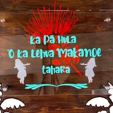 Anuheaokalani アヌヘアオカラニ