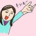 keynaのプロフィール