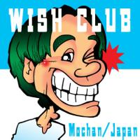 WISHCLUB もっちゃん